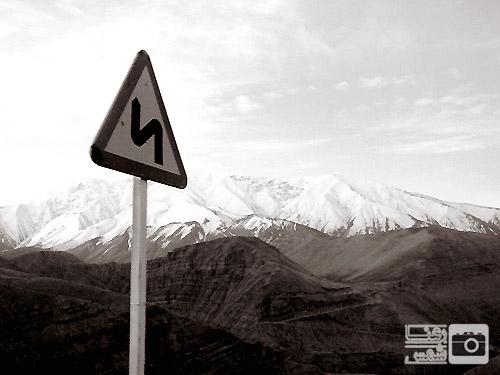 جاده ـ علامت راهنمایی و رانندگی © رعنا شمس